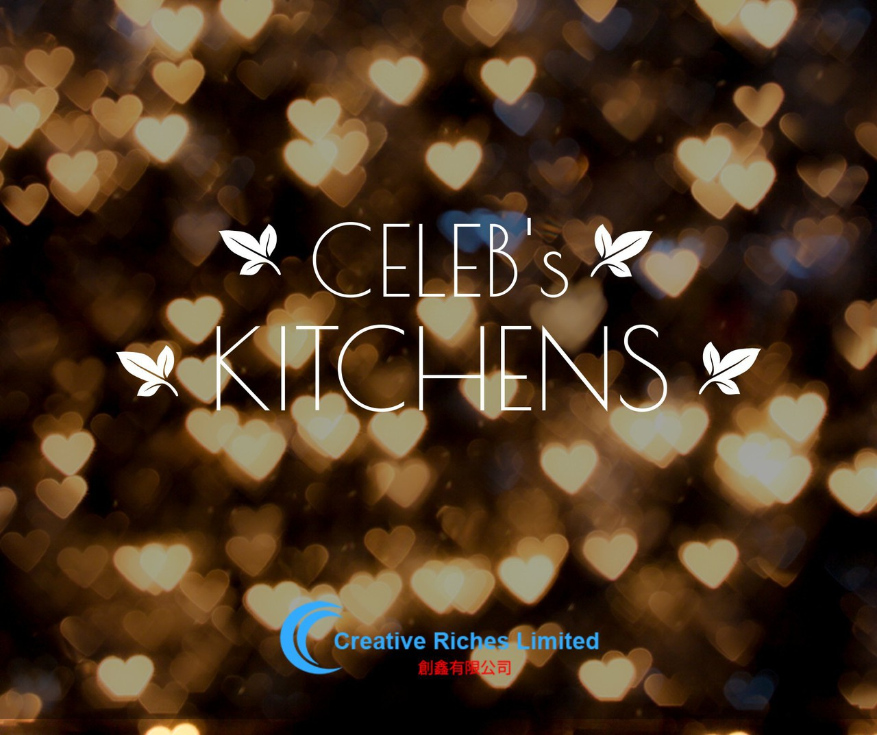 Celeb's Kitchens Highlighted by Creative-Riches Limited